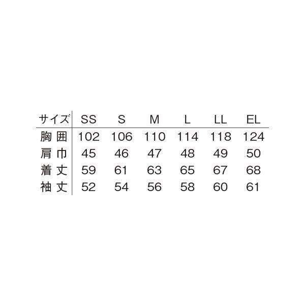 明石スクールユニフォームカンパニー 男女兼用ブルゾン ネイビー S UN480-7-S (直送品)