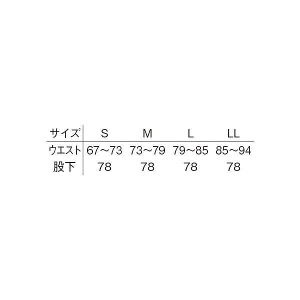 明石スクールユニフォームカンパニー メンズスラックス ブラック L UN5601-0-L (直送品)