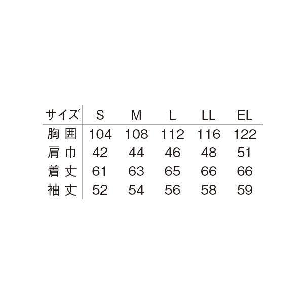 明石スクールユニフォームカンパニー 男女兼用ジャケット ブルーグレー LL UN572-61-LL (直送品)