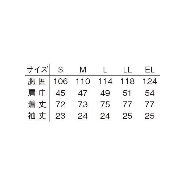 明石スクールユニフォームカンパニー 男女兼用半袖シャツ グレー 4L UN591-4-4L (直送品)