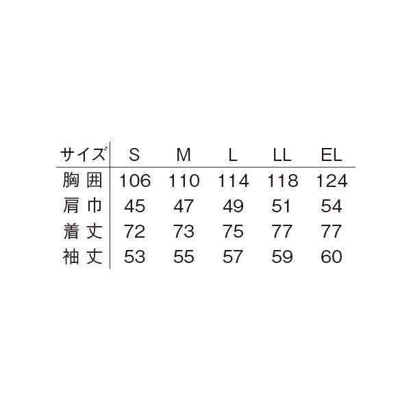 明石スクールユニフォームカンパニー 男女兼用シャツ グレー 4L UN592-4-4L (直送品)