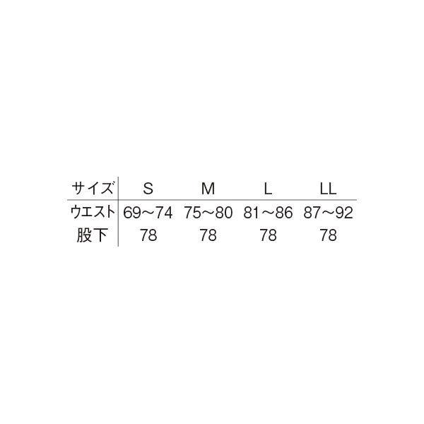 明石スクールユニフォームカンパニー メンズツータックスラックス グレー 4L UN594S-4-4L (直送品)