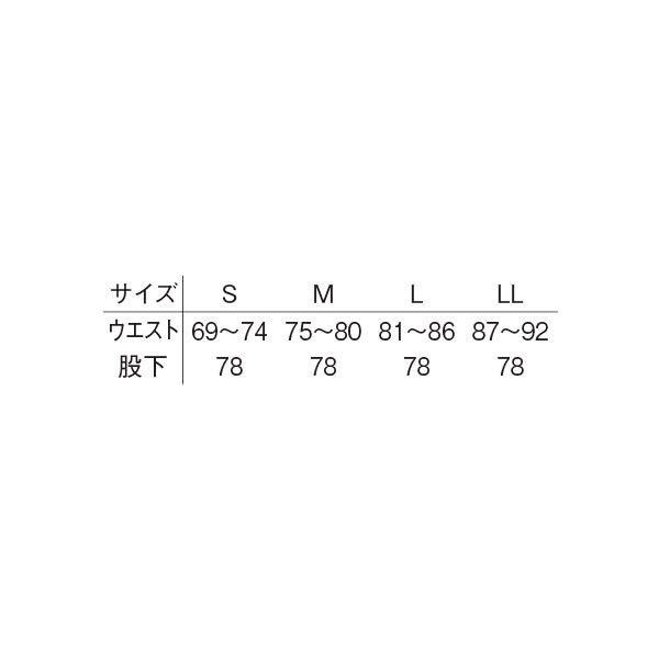 明石スクールユニフォームカンパニー メンズツータックドライバースラックス マスタード M UN595D-91-M (直送品)