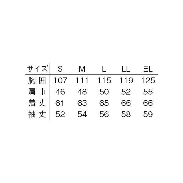明石スクールユニフォームカンパニー メンズブルゾン ブルーグレー LL UN596-61-LL (直送品)