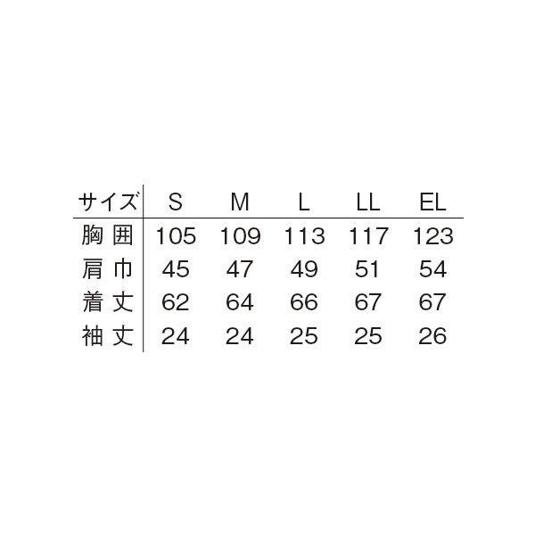 明石スクールユニフォームカンパニー メンズ半袖ブルゾン グリーン 5L UN597-10-5L (直送品)