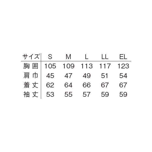明石スクールユニフォームカンパニー メンズブルゾン グレー L UN598-4-L (直送品)