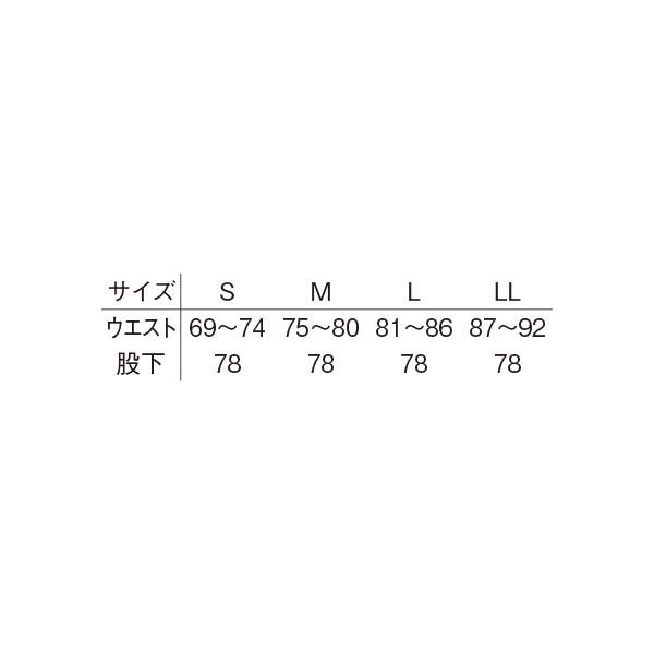 明石スクールユニフォームカンパニー メンズツータックスラックス アースグリーン LL UN621-15-LL (直送品)