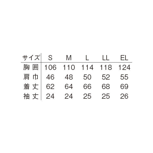 明石スクールユニフォームカンパニー メンズ半袖ブルゾン ブルー LL UN623-6-LL (直送品)