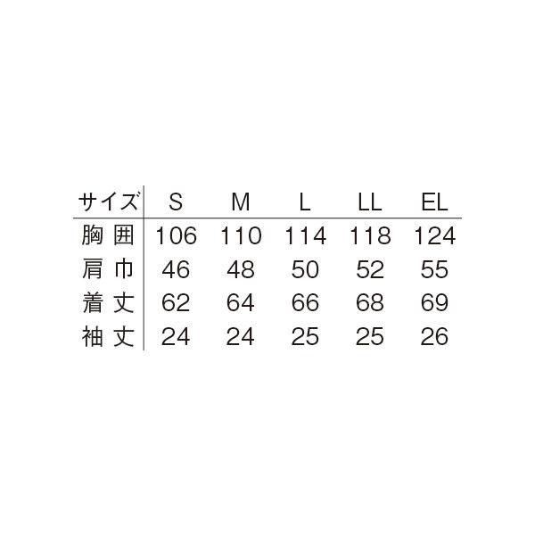 明石スクールユニフォームカンパニー メンズ半袖ブルゾン ネイビー L UN623-7-L (直送品)