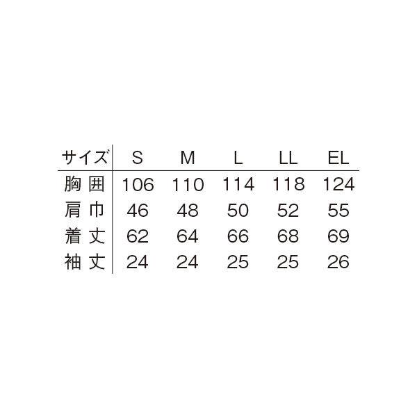 明石スクールユニフォームカンパニー メンズ半袖ブルゾン ネイビー×ブルー M UN629-7-M (直送品)