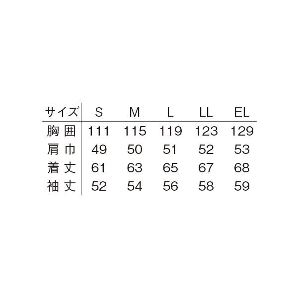 明石スクールユニフォームカンパニー メンズブルゾン アースグリーン L UN680-15-L (直送品)