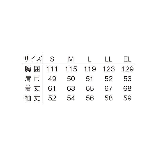 明石スクールユニフォームカンパニー メンズブルゾン ミストブルー L UN680-65-L (直送品)