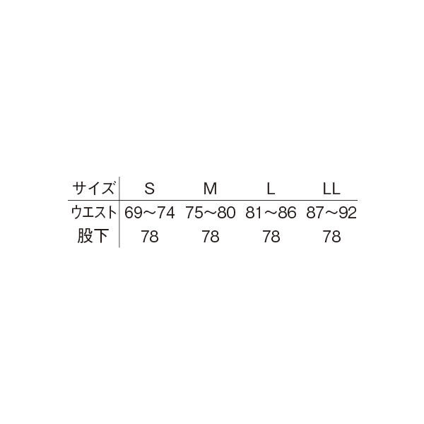 明石スクールユニフォームカンパニー メンズツータックスラックス アースグリーン LL UN681-15-LL (直送品)