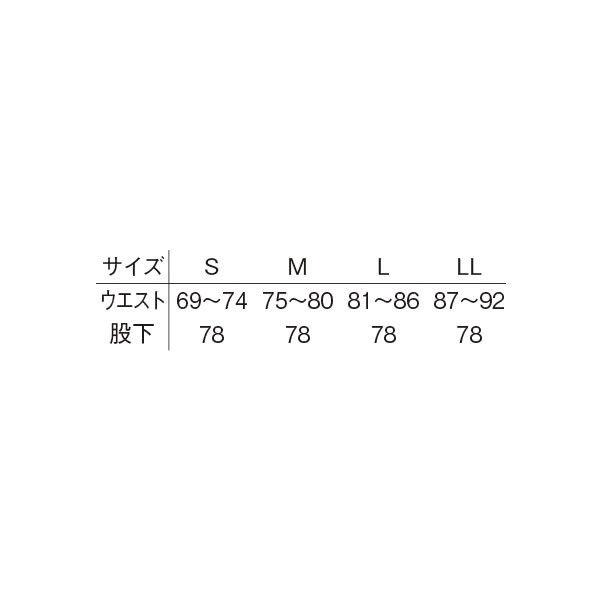 明石スクールユニフォームカンパニー メンズツータックスラックス レイクブルー EL UN681-68-EL (直送品)