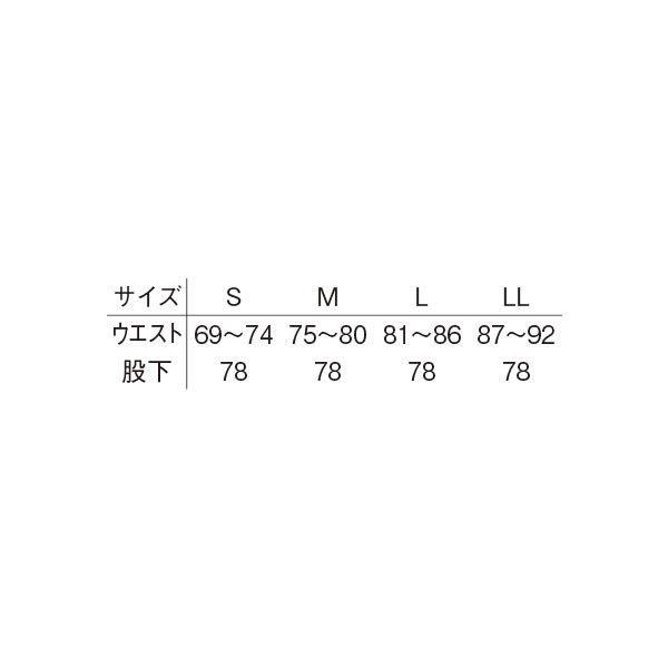 明石スクールユニフォームカンパニー メンズツータックドライバースラックス ネイビー S UN682-7-S (直送品)