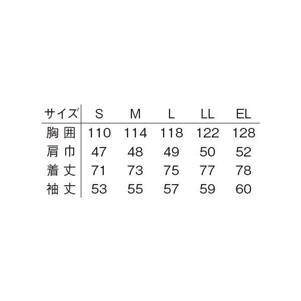 明石スクールユニフォームカンパニー メンズシャツ ミストブルー M UN686-65-M (直送品)