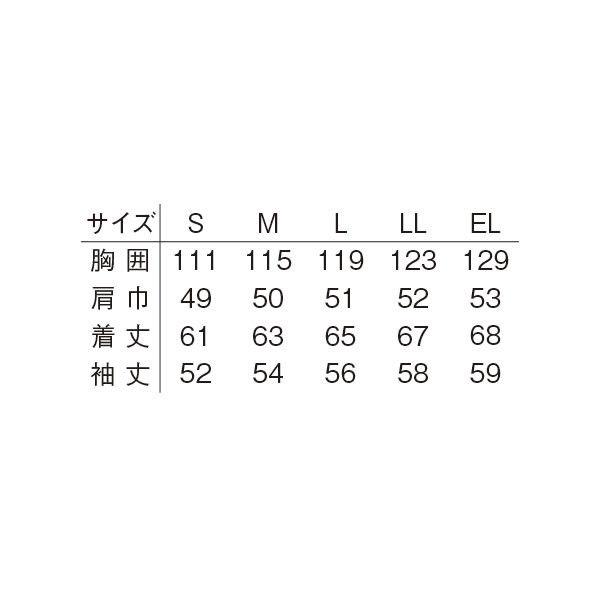 明石スクールユニフォームカンパニー メンズブルゾン ベージュ 5L UN773-3-5L (直送品)