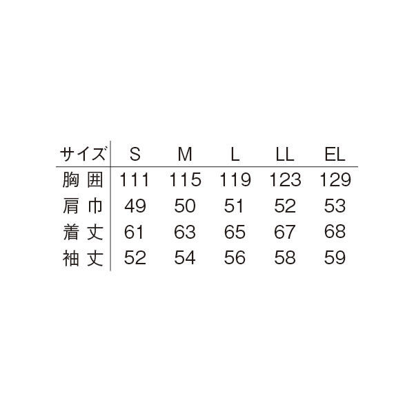 明石スクールユニフォームカンパニー メンズブルゾン ネイビー S UN773-7-S (直送品)