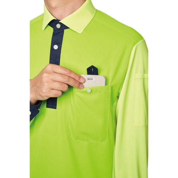 明石スクールユニフォームカンパニー 長袖プルオーバーシャツ(男女兼用) ライムグリーン L UZQ725-67-L (直送品)