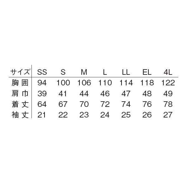 明石スクールユニフォームカンパニー プルオーバーシャツ(男女兼用) ピンク SS UZQ726-14-SS (直送品)