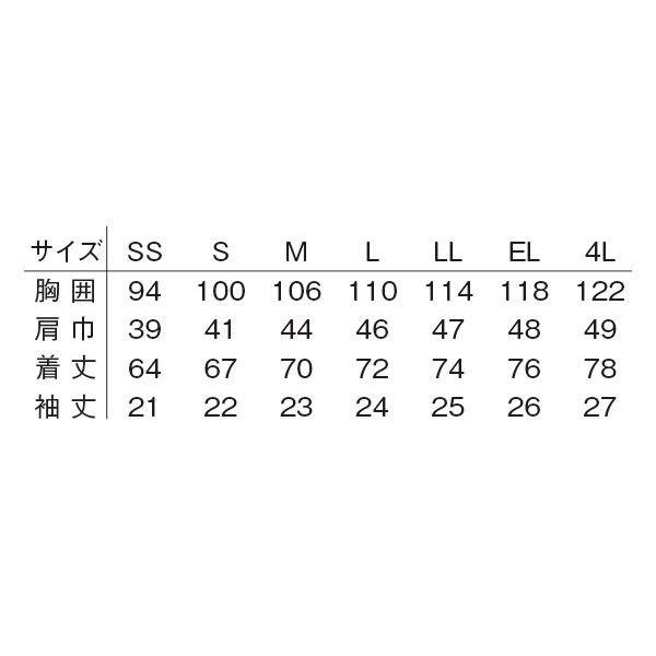 明石スクールユニフォームカンパニー シャツ(男女兼用) ネイビー M UZQ728-5-M (直送品)
