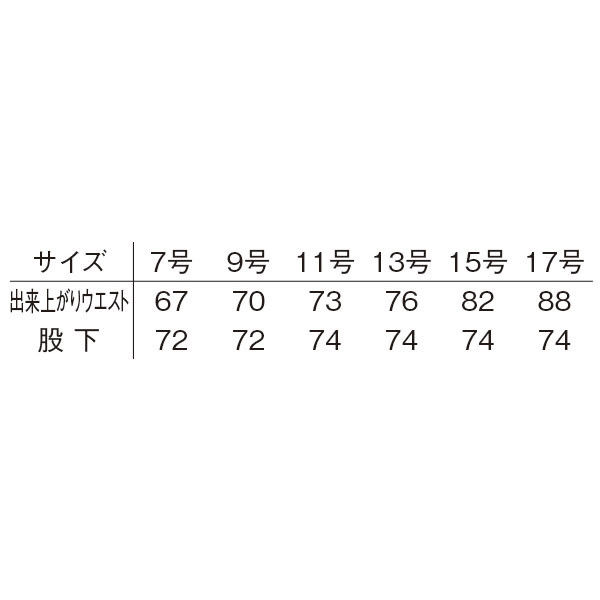 明石スクールユニフォームカンパニー レディススラックス ベージュ 13 UZQ810P-7-13 (直送品)