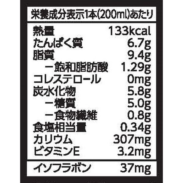 豆乳飲料 黒ごま 200ml 18本