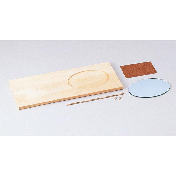 アーテック 木彫鏡かざり 小 30585 (直送品)