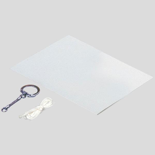 アーテック かざりひも付プラ板セット 56836 3個 (直送品)