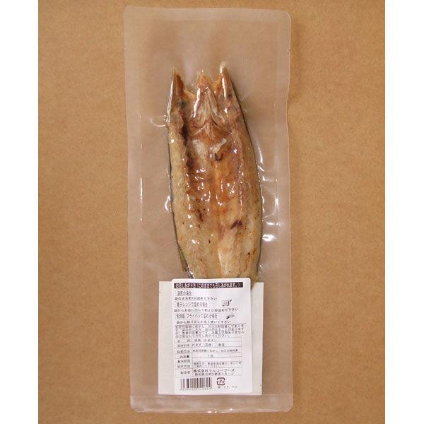 骨まで食べられる焼き魚かます 1個