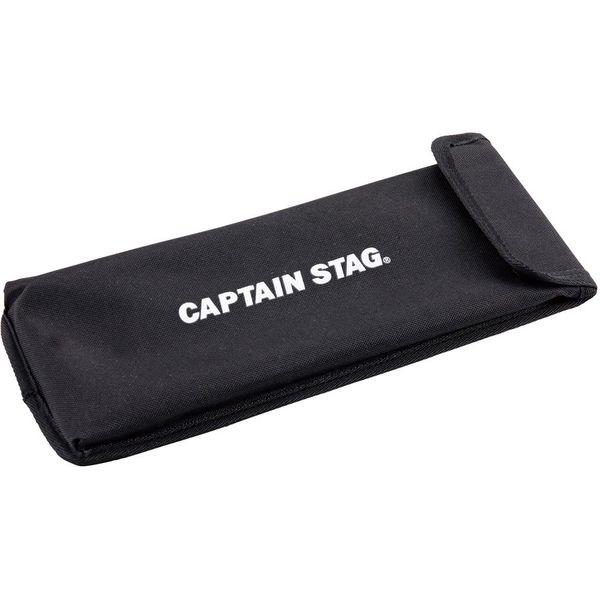 キャプテンスタッグ ステンレスソロテーブル UC-0556 1個(直送品)