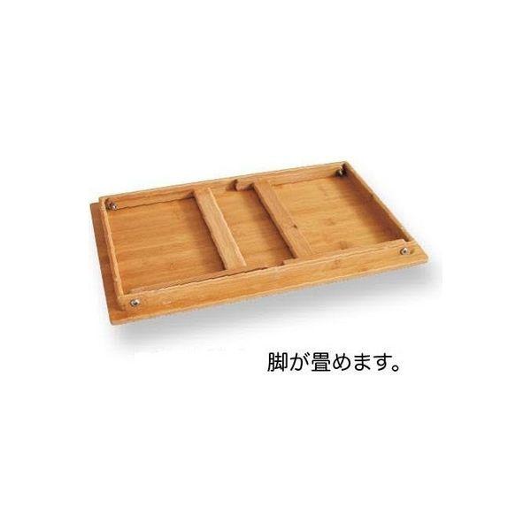 スパイス バンブー テーブル グラン 552000 1個(直送品)
