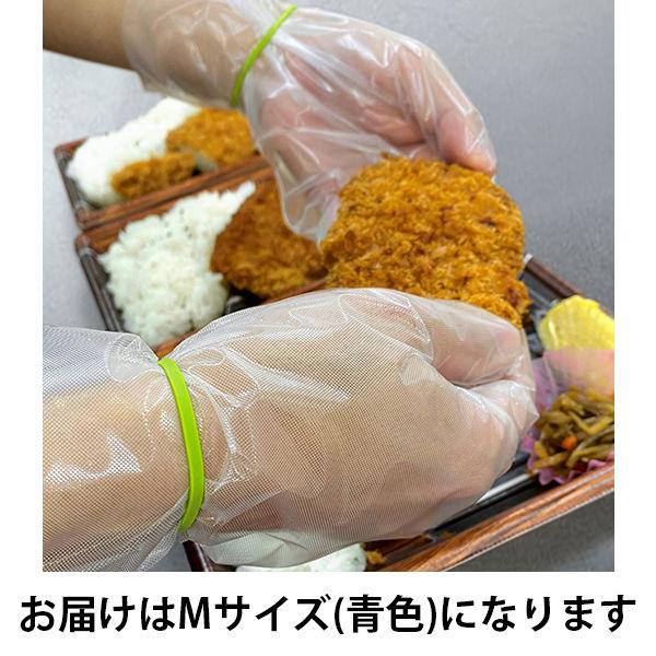 IGOポリエチレン手袋用輪ゴムM 1箱