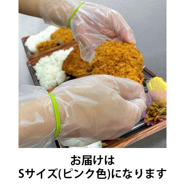 IGOポリエチレン手袋用輪ゴムS 1箱