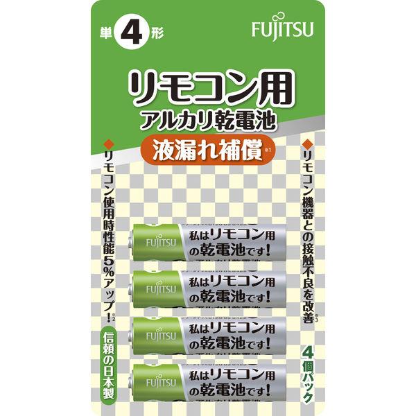 富士通アルカリ乾電池リモコン単4 4本入