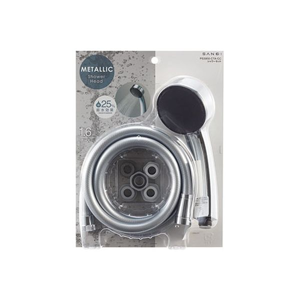 SANEI シャワーセット PS3950-CTA-CC 1個(直送品)
