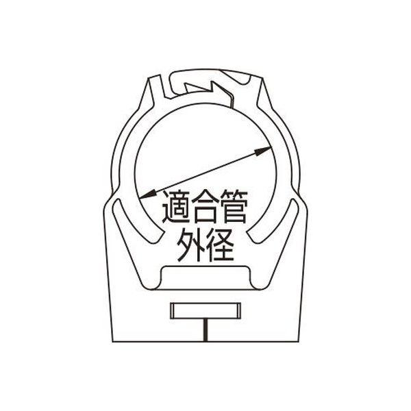SANEI 管固定バンド R6503-28 1個(直送品)