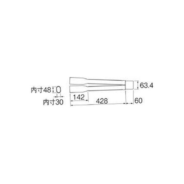 SANEI さや管ジョイントカバーセット R5430-15A 1個(直送品)