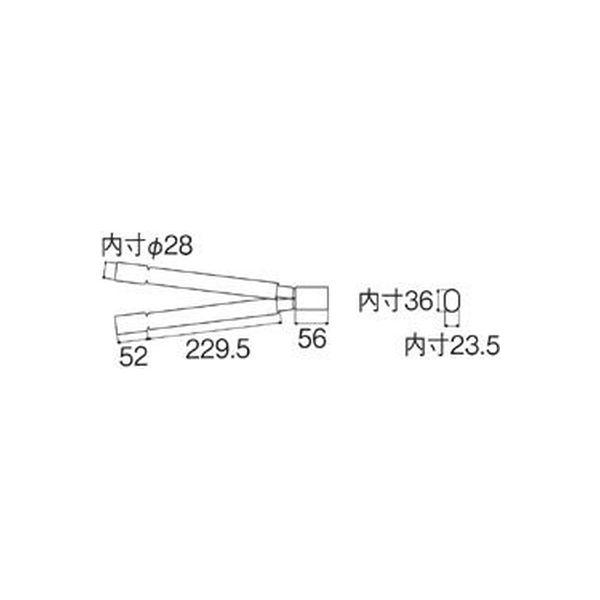 SANEI さや管ジョイントカバーセット R5431-10A 1個(直送品)
