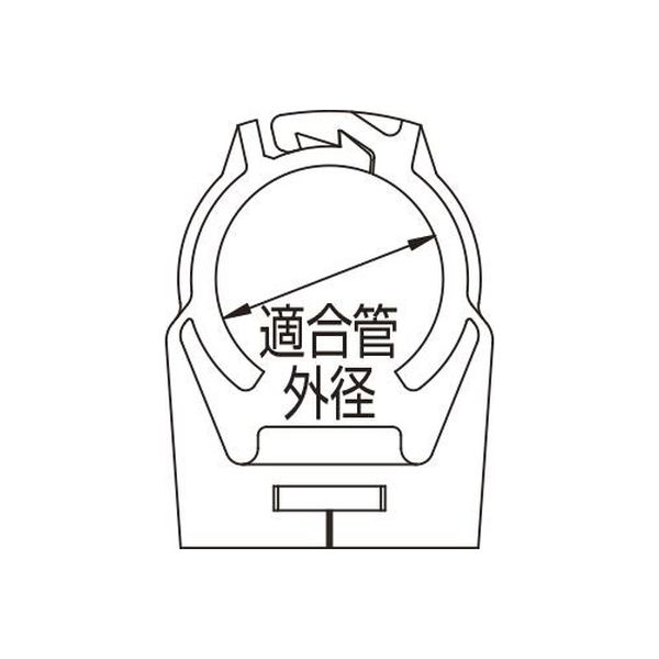 SANEI 管固定バンド R6503-25 1個(直送品)