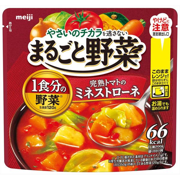 まるごと野菜完熟トマトのミネストローネ3