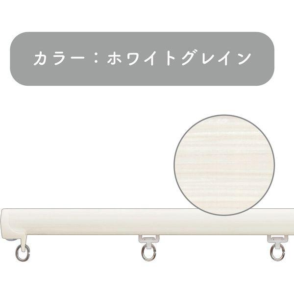 プロ仕様カーテンレール「2.00m 正面付け シングル・ホワイトG」 nexty-200ss-wg-4 4セット トーソー(直送品)