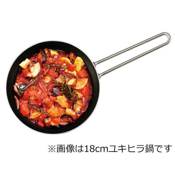 デミプロキッチンユキヒラ15cm