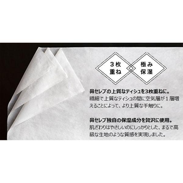 王子ネピア ネピア ポケットティッシュ 8組24枚×4個パック 鼻セレブプレミアム×5個 王子ネピア