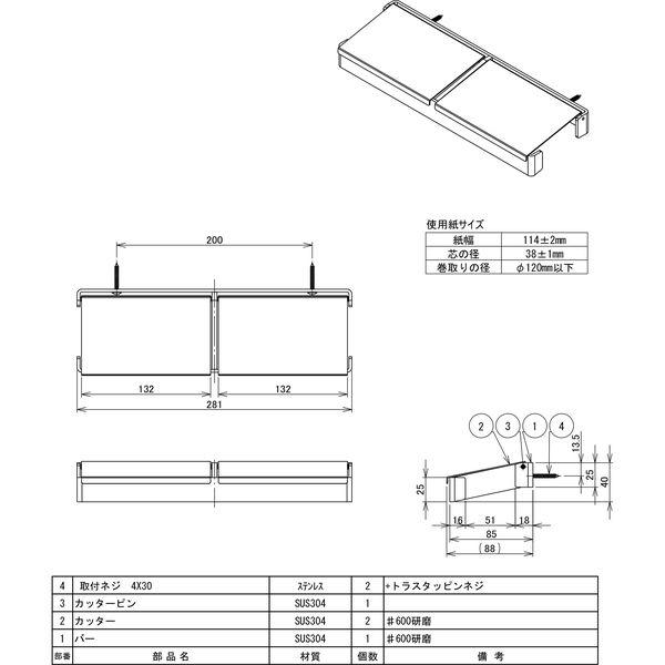 リラインス 2連ペーパーホルダー R9305-2(直送品)