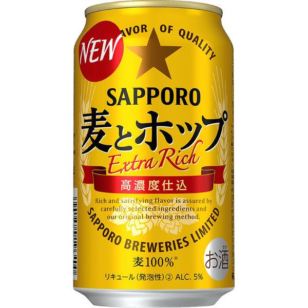 麦とホップ 350ml 6缶