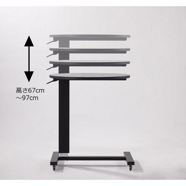 ベストコ 昇降式マルチテーブル ラウンド ウッドブラック ND-9173 幅600×奥行600×高さ650~940mm 1台(取寄品)