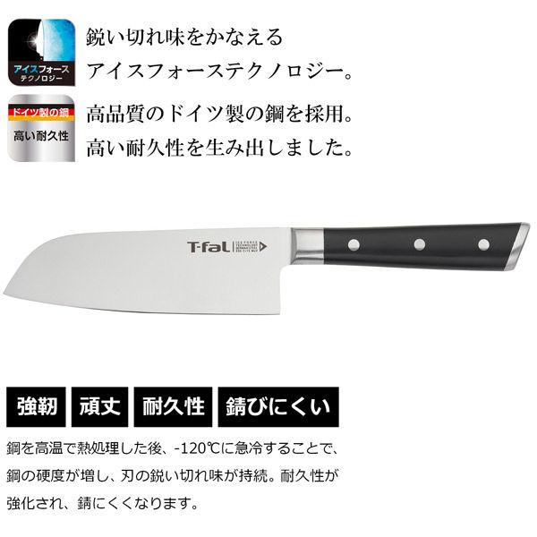 アイスフォース 三徳ナイフ 14.5cm