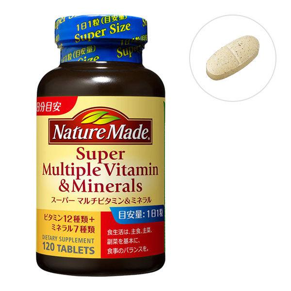 マルチビタミン&ミネラル+ ビタミンC