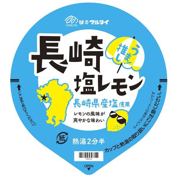 マルタイ 長崎塩レモンラーメン 3個